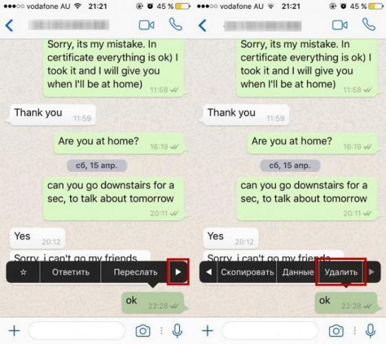 Удаление-сообщение-в-Вотсапе-на-iOS.jpg