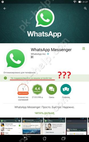 Whatsapp-board-1.jpg
