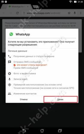 Whatsapp-board-5.jpg