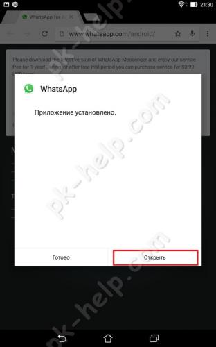 Whatsapp-board-6.jpg