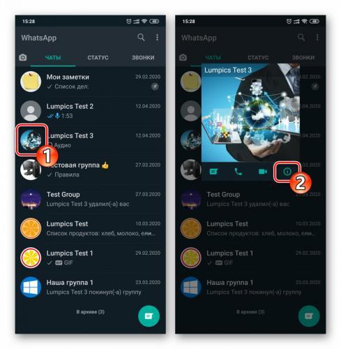 whatsapp-dlya-android-perehod-k-dannym-kontakta-s-vkladki-chaty-messendzhera-.png