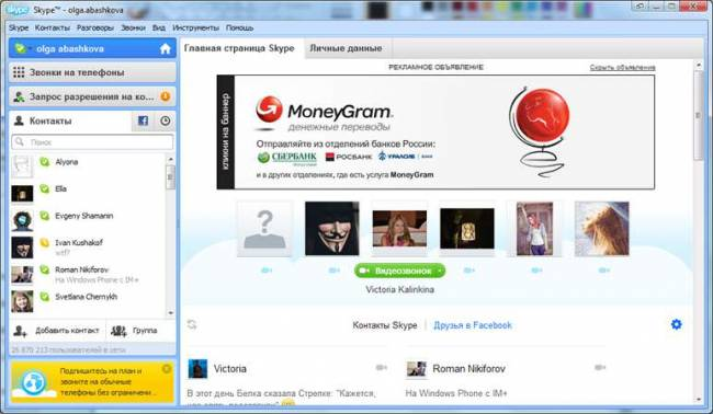 money-.jpg