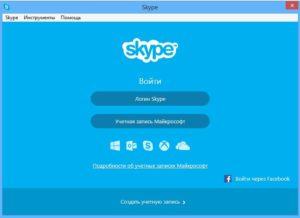 skype-repack-min-300x218.jpg