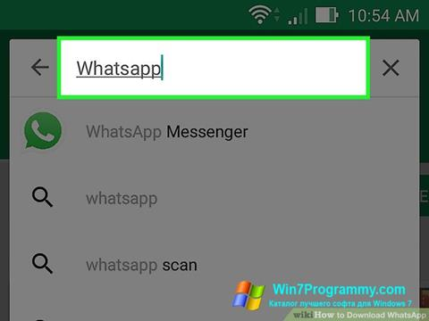 whatsapp-windows-7-screenshot.jpg