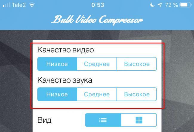 bulk-video-compressor-settings.jpg