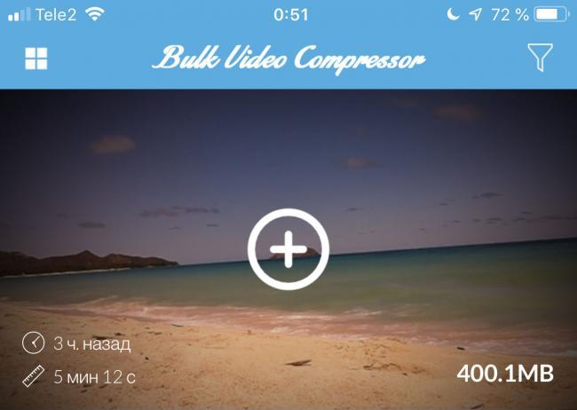 bulk-video-compressor.jpg