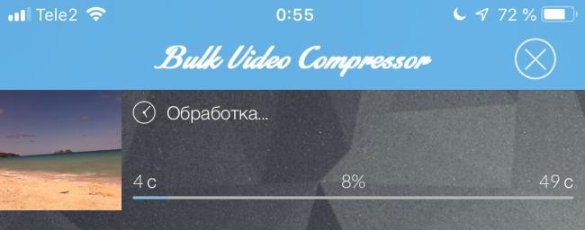 bulk-video-compressor-process.jpg