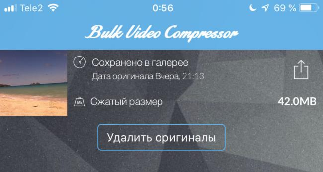 bulk-video-compressor-save-1024x548.jpg