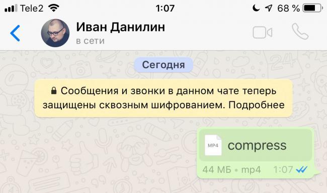 whatsapp-document-sent.jpg