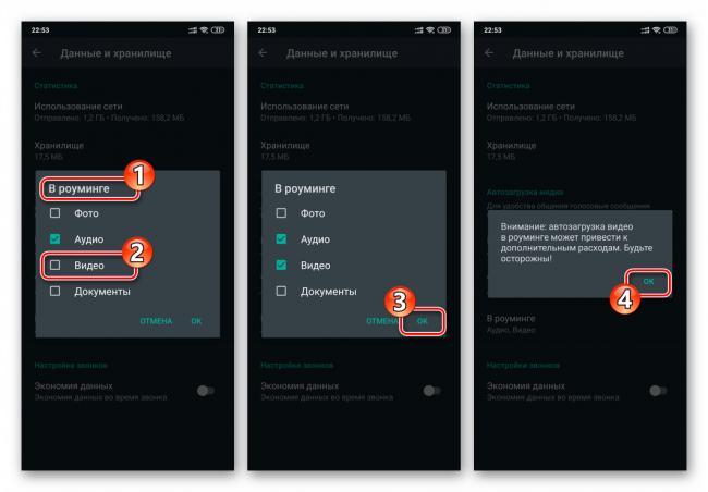 whatsapp-dlya-android-vklyuchenie-avtozagruzki-videorolikov-iz-messendzhera-pri-nahozhdenii-devajsa-v-rouminge.png