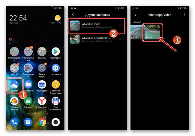whatsapp-dlya-android-avtomaticheski-zagruzhennyj-iz-messendzhera-rolik-v-galeree-smartfona.png