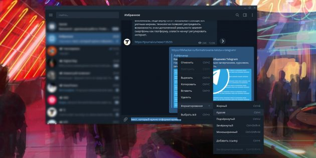 windowsapp_1578683995-630x315.jpg
