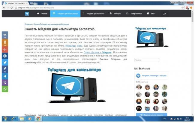 telegram-microsoft-4.jpg