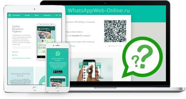 1597399035_whatsappweb-online1-min.jpg