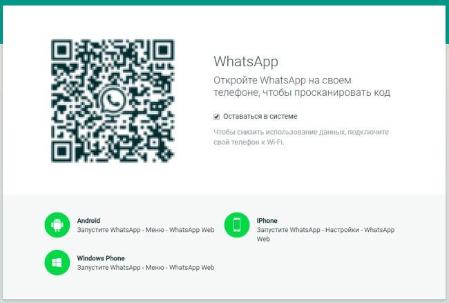 1-whatsapp-pc.jpg