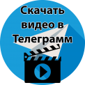 1580225633_video.png