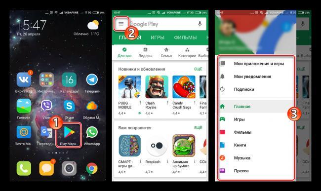 Viber-dlya-Android-obnovlenie-zapusk-Play-Market.png