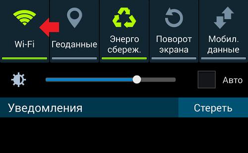 viber-pishet-net-podklyucheniya-v-internetu-chto-delat1.png