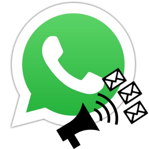 kak-delat-rassylku-v-whatsapp.png