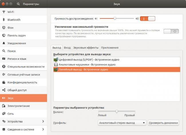 skype-check-sound-gnone-3.jpg