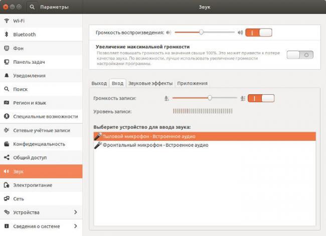skype-check-mic-gnone-3.jpg