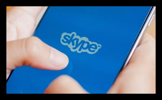 Kartinka-Vid-prilozheniya-Skype.png