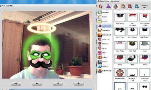 WebcamMax.jpg