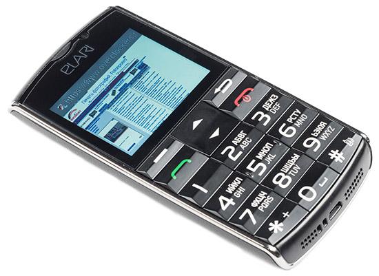knopochnyj-telefon-s-whatsapp-i-internetom2.jpg