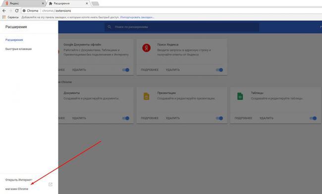 Obhod-blokirovki-Telegram-Web-4.jpg
