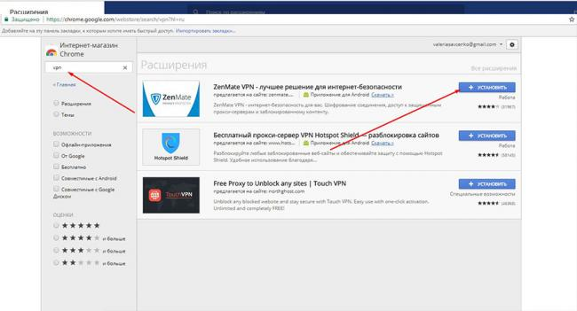 Obhod-blokirovki-Telegram-Web-5.jpg