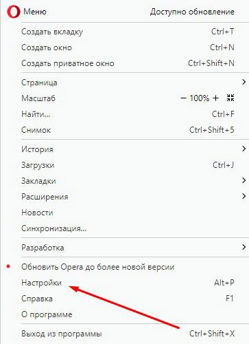Obhod-blokirovki-Telegram-Web-1.jpg