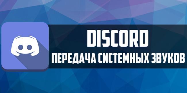 v-diskorde-slyshno-zvuki-kompyutera_4.png