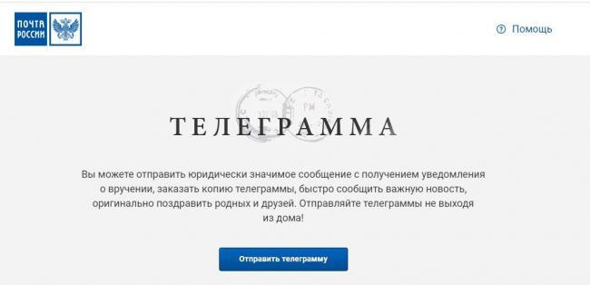telegramma6_result.jpg