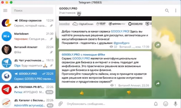 пост-с-лайками.png