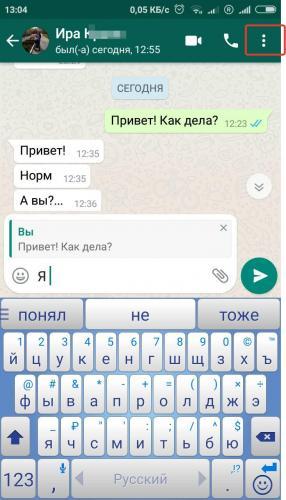 Vyzov-menyu.jpg
