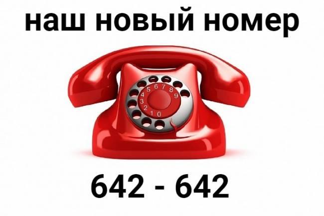 3ece79eb69fb7804a4cef4893a441573.jpg