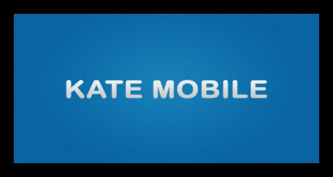 Logotip-Kate-Mobile.png