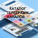1540224437_prezentaciya_stranic_sajta_kataloga_torgovogo_oborudovaniya_snabtorg.jpg