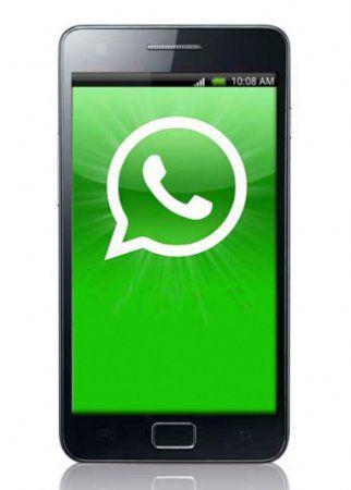 1394044783_whatsap5.jpg