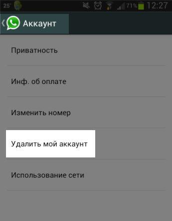 1403800228_whatsapp_deleted____.jpg