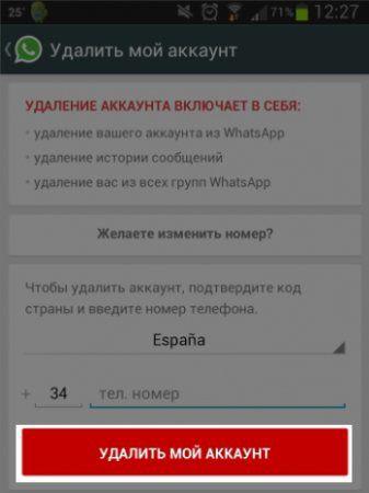 1403800182_whatsapp_deleted_____.jpg