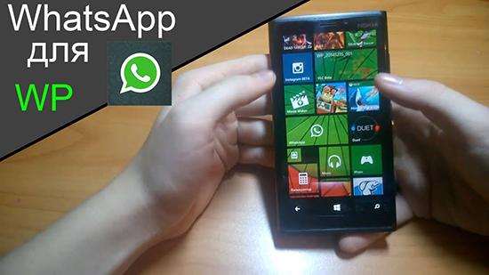 whatsapp-dlya-nokia-800-lumia1.jpg