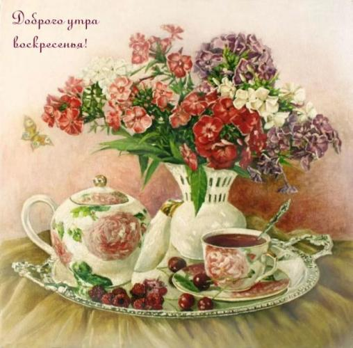 dobrogoutra_ru_2363.jpg