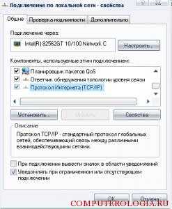 protokol-skype-247x300.png