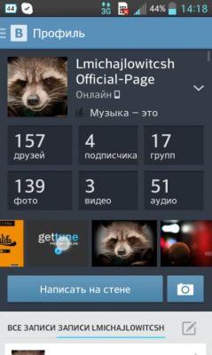 1489740312_vkontakte-kate-mobile-pro.jpg
