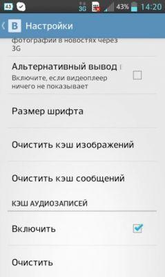 1489740321_vkontakte-kate-mobile-pro.jpg