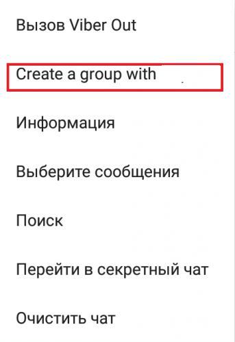 sozd-grup-003-min.png