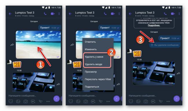 Viber-dlya-Android-udalenie-odnoj-ili-neskolkih-fotografij-iz-lyubogo-chata.png