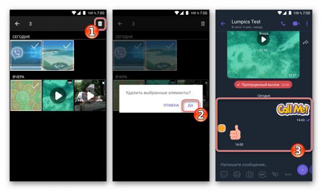 Viber-dlya-Android-Galereya-Media-chata-udalenie-neskolkih-fotografij.png