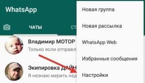 chtk-whatsapp5-300x171.jpg